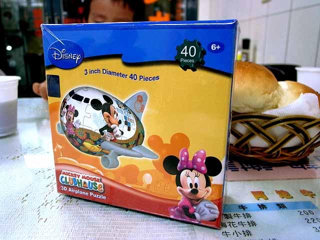 【拼圖】3D立體拼圖_迪士尼米老鼠飛機